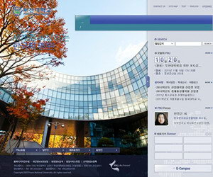 韩国釜山大学