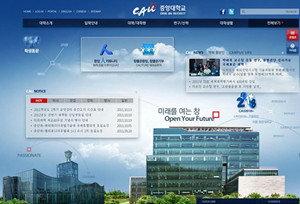 韩国中央大学
