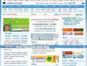 中国研究生招生信息网