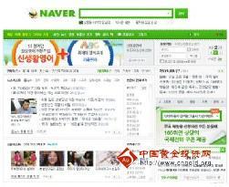韓國naver網址