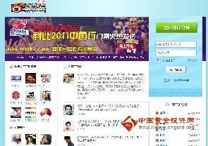 新浪微博官方網