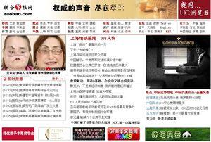香港联合早报网_新加坡联合早报网首页,资讯网,新加坡联合早报官网