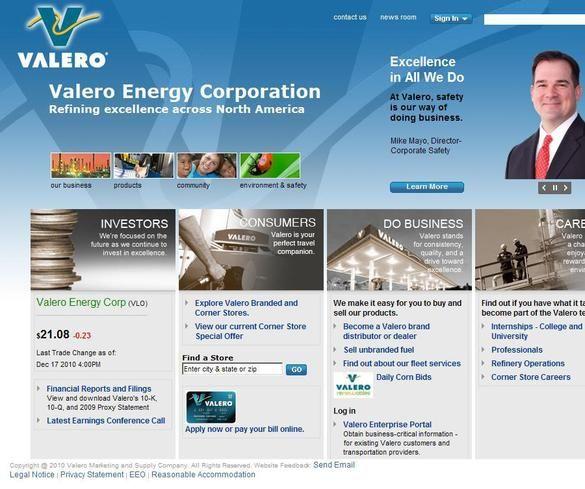 瓦莱罗能源公司
