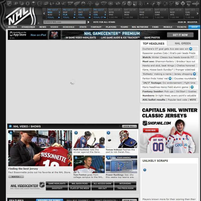 美国职业冰球联盟
