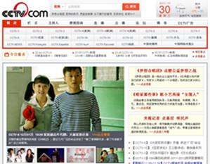CCTV官網