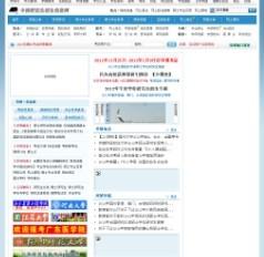 研究生招生信息网