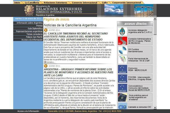 阿根廷外交部