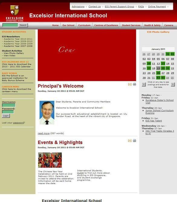 新加坡EXCELSIOR International School 新加坡毅德国际学校