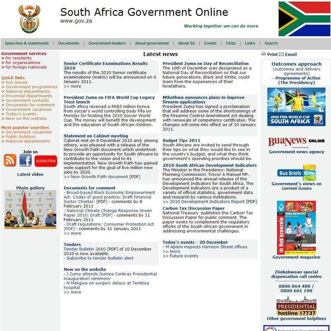 南非政府網