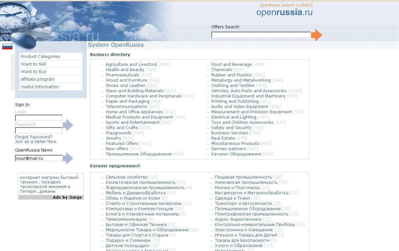 俄羅斯OpenRussia外貿B2B網站
