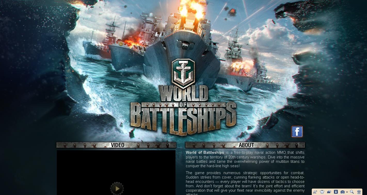 战舰世界美服