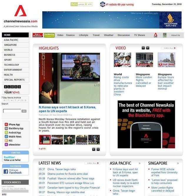 新加坡新闻网