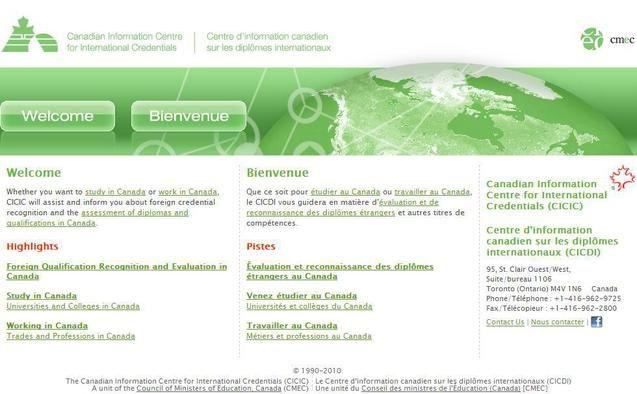 加拿大国际资历认证信息中心