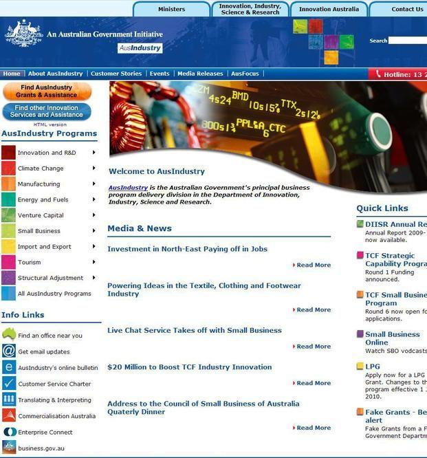 澳大利亚工业部