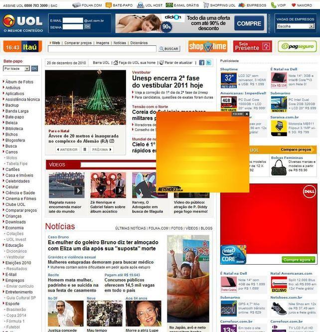 巴西Universo Online