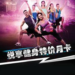 深圳市中航健身会所