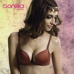 索瑞拉塑身内衣