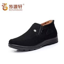 步源轩老北京女布鞋