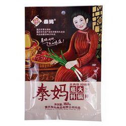秦媽火鍋店官方網站