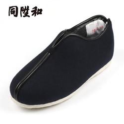 同升和布鞋