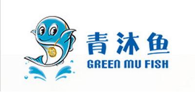 青沐鱼,GREENMUFISH