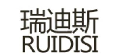 瑞迪斯,RUIDISI