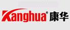 康华,Kanghua