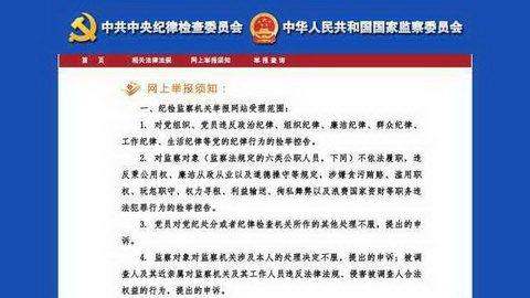 河南省發改委官網