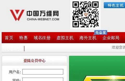 so域名注册