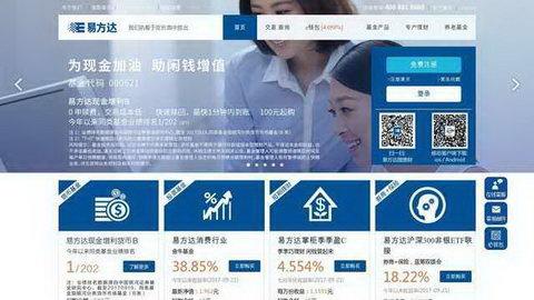 易方達基金管理有限公司網站