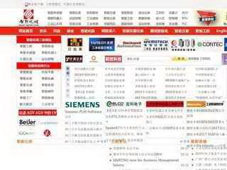 中國智能化網