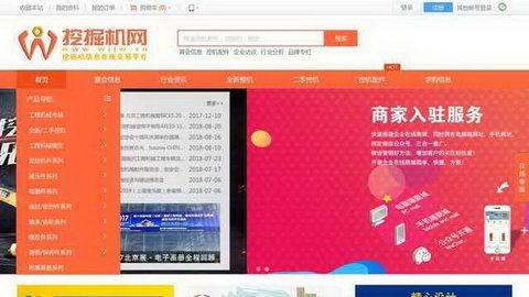 中国挖掘机网