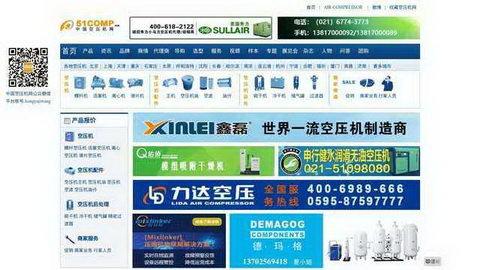 中国空压机网
