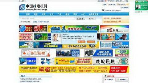 中国减速机网