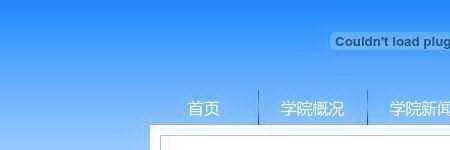 長沙航空職業技術學院官網