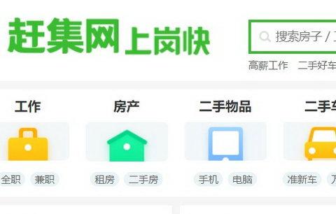 錦州分類信息