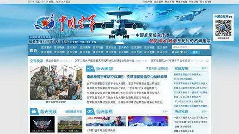 中国空军网