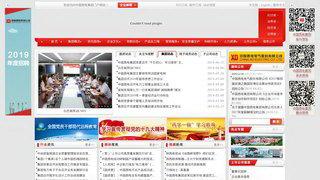 中国西电集团公司