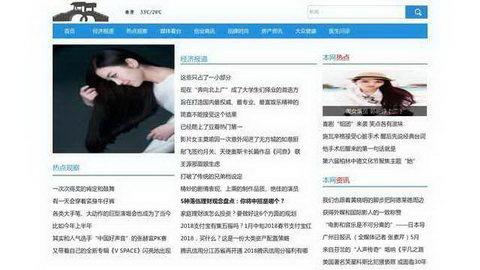 山東省建筑工程管理局,山東省建筑業信息網