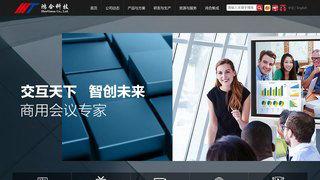 鸿合科技官方网站-信息发布系统