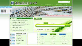 北京工商大学图书馆