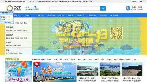 广东省旅行社排名_广州旅行社,广州旅游社