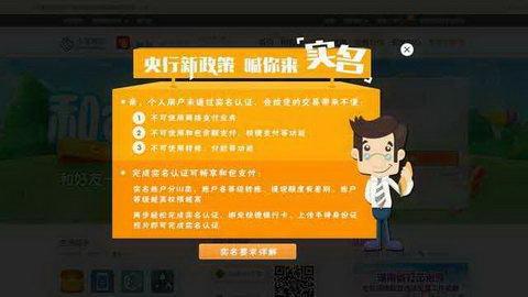 中国移动手机支付网站