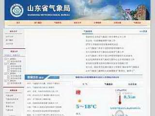 山东省气象局官网