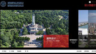 華東電力設計院