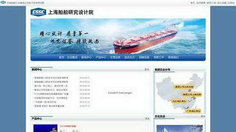 上海船舶研究设计院