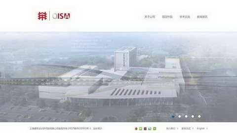上海建筑设计院