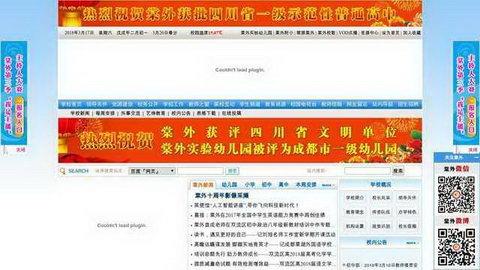棠中外語學校