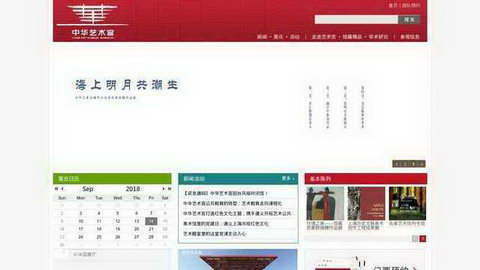 上海美術館