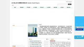 上海稅務師事務所